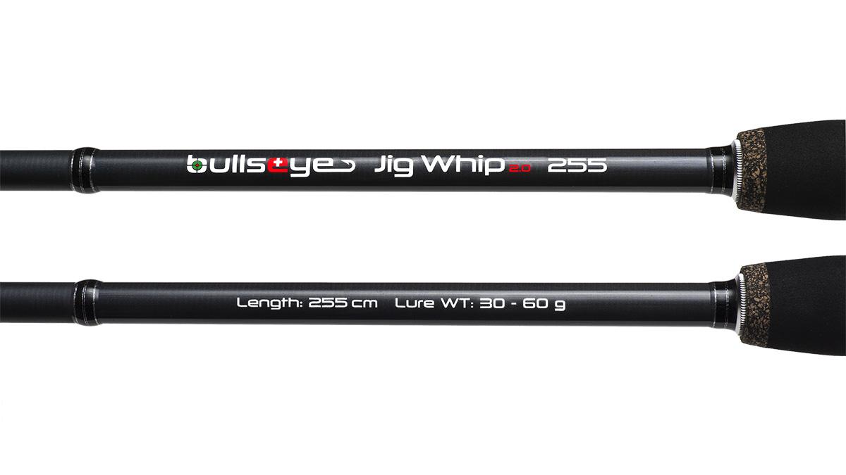 Jig Whip 255 30-60g